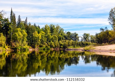 Siberian landscape with the river