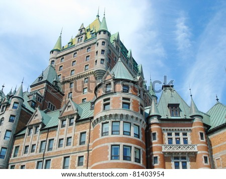 Side of Frontenac Castle, Quebec, Canada. It is one of the most popular historical attractions in old Quebec City, It was opened in 1893. - stock photo