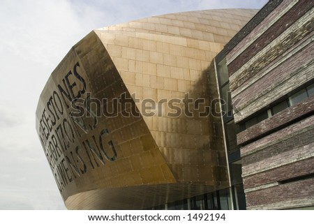 Side on view of the WMC with welsh slate layers and copper dome visible. - stock photo