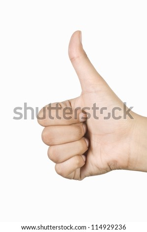 Side view of a person's hand making the thumbs up sign