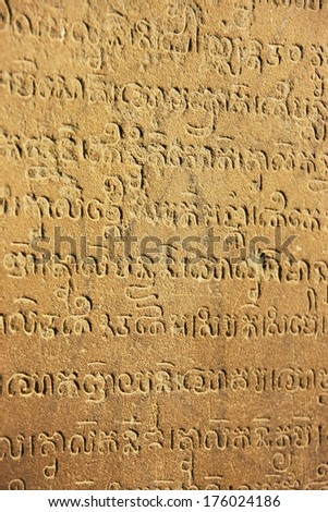 SIEM REAP, CAMBODIA - DECEMBER 19: Close up of Khmer writing in Prasat Kravan temple in Angkor on December 19, 2011 in Siem Reap, Cambodia. Angkor had been the largest preindustrial city in the world.