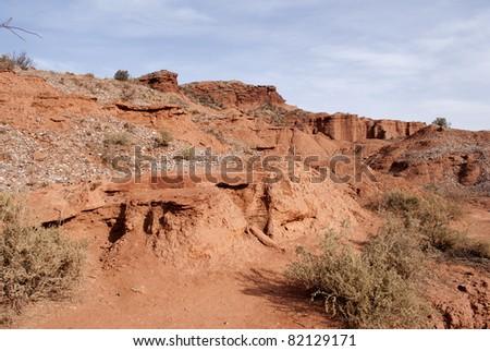 Sierra de las Quijadas, San Luis, Argentina - stock photo