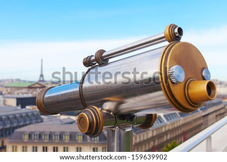 Sightseeing telescope in Paris, France.
