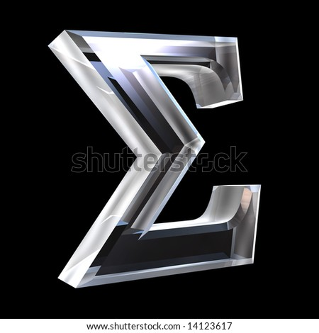 Sigma symbol in glass (3d) - stock photo