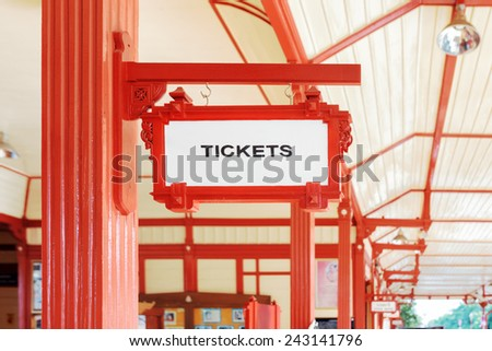 Sign indicating where you can buy tickets. - stock photo
