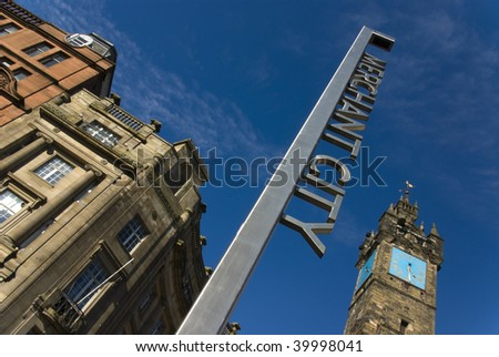 Sign marking the entrance to the Merchant City in Glasgow, Scotland, UK, Europe. - stock photo