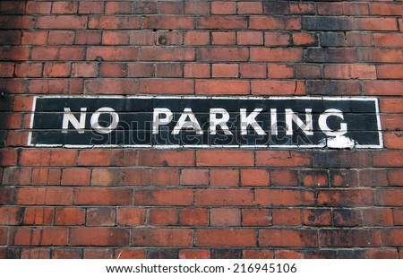 "sign ""no parking"" - stock photo"