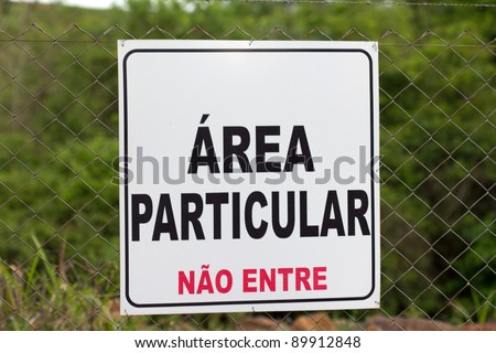 Sign of private property and do not enter in portuguese - stock photo