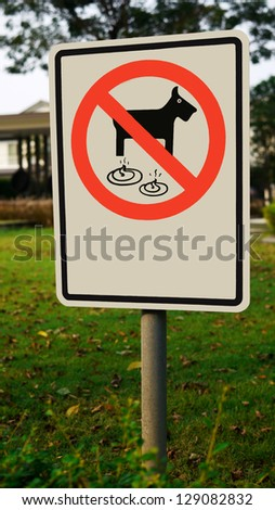 Sign or Symbol of No Pet Waste in Public Park. - stock photo