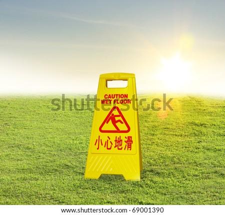 Sign skid - stock photo