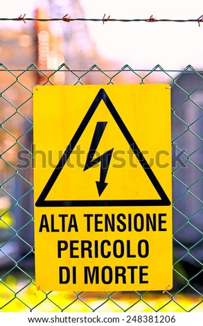 signboard of danger high voltage in power plant electricity production - stock photo