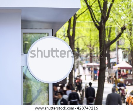 Signboard shop Mock up Signage Round shape display at Shopping street with people walking - stock photo