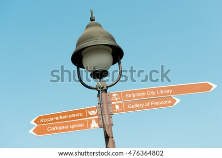 Signpost with directions to touristic sights in Belgrade, Serbia