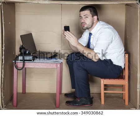 silence because I have an important conversation - stock photo