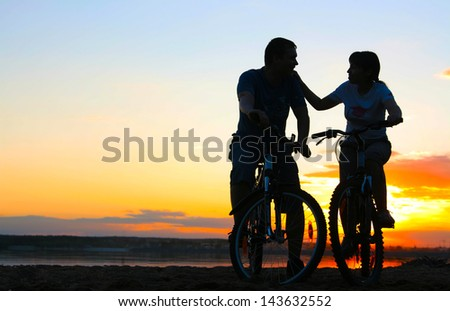 silhouette of a loving couple copy Space for inscription - stock photo
