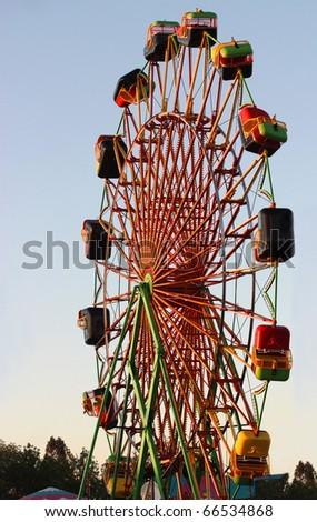 Silhouette of Carnival Ride - stock photo