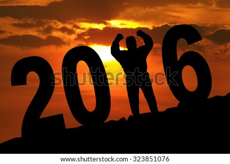 Silhouette of overweight businessman with 2016 number on the hill, celebrating new year - stock photo