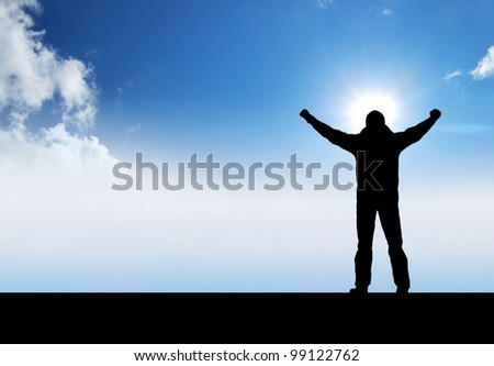 Silhouette on background sky. Bright sun and cloud - stock photo