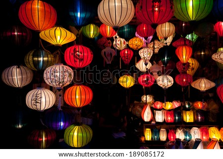silk lanterns at night in Hoi An, Quang Nam, Vietnam - stock photo