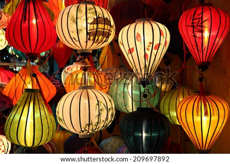 Silk lanterns in Hoi An ancient city,Vietnam. Hoi An Hoian is recognized as a World Heritage Site by UNESCO.  - stock photo
