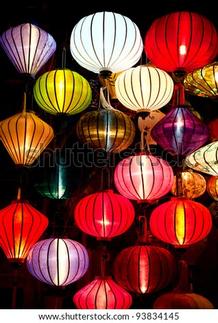Silk lanterns in Hoi An, Vietnam - stock photo