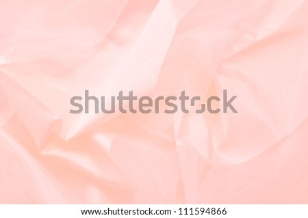 Silk texture background - stock photo