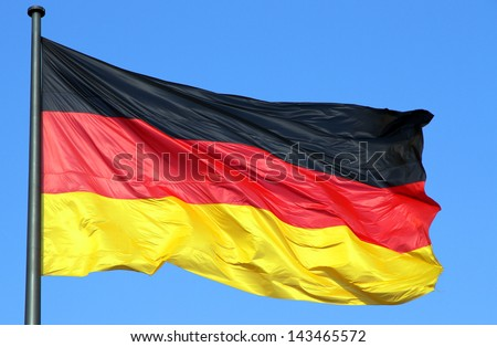Silky flag of Germany flying in the wind