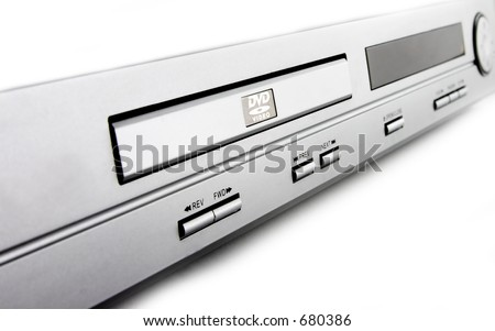 Silver DVD player - stock photo