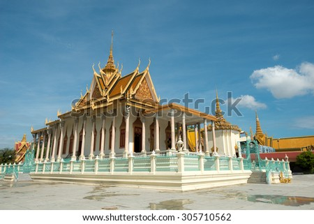 SIlver Pagoda Complex, in Phnom Penh, Cambodia - stock photo