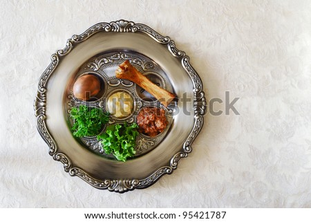 Silver Passover seder plate - stock photo