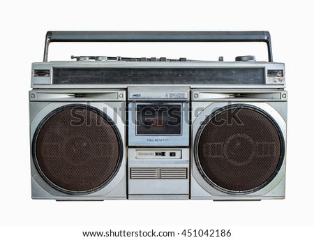 Silver retro ghetto blaster or audio boombox isolated - stock photo