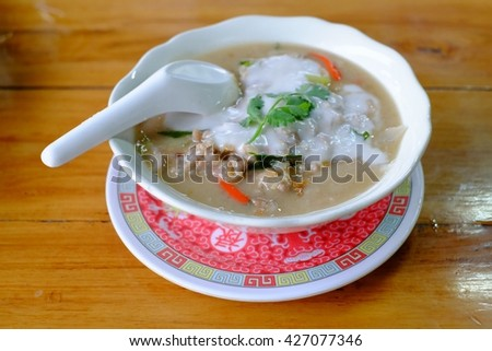 Simmer soup salted food Thailand.