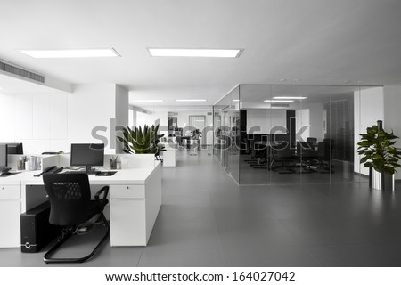 Strange Office Stock Images Royalty Free Images Vectors Shutterstock Largest Home Design Picture Inspirations Pitcheantrous