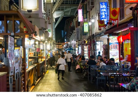 SINGAPORE - APRIL 6: View on Smith food street in China town at night with tourists in Singapore, April 2016. - stock photo