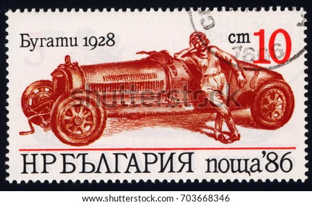 SINGAPORE – AUG 27, 2017: A stamp printed in Bulgaria shows vintage car Bugatti1928, circa 1986