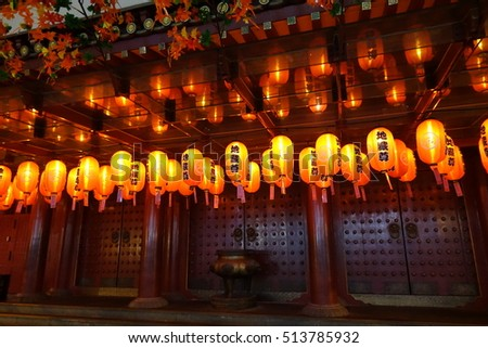 SINGAPORE - 29 AUG: Buddha Tooth Relic Temple in Singapore on 29 August 2016