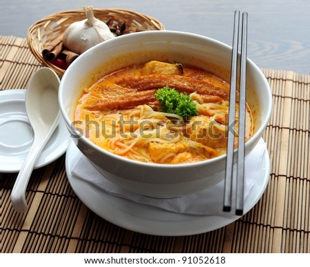 Singapore Curry Noodle - stock photo