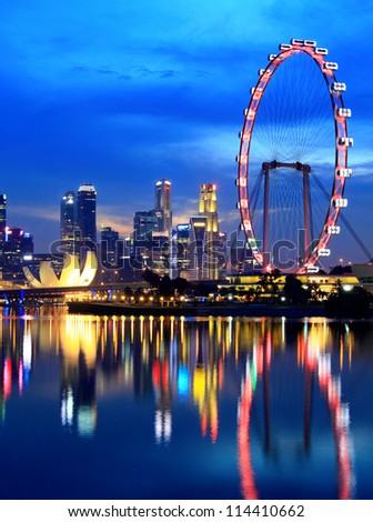 Singapore downtown at night - stock photo