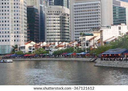 Singapore downtown skyline with  urban buildings,Singapore,Asia - stock photo