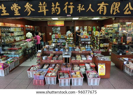 SINGAPORE - FEB 11: Chinese medicine shop sells treatments in the city's Chinatown on Feb 11, 2012 in Singapore. The WHO estimates 65 to 80 percent of the world's population use traditional medicine.