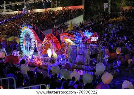 SINGAPORE - FEB 11 : chingay 2011 parade singapore, celebrates Lunar New Year at pit building Feb 11, 2011 in Singapore.