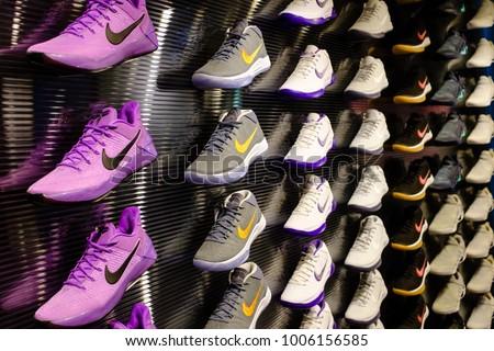 Singapore21 Jan 2017 Nike Shoes Kobe Stock Photo (Royalty Free) 1006156585  - Shutterstock