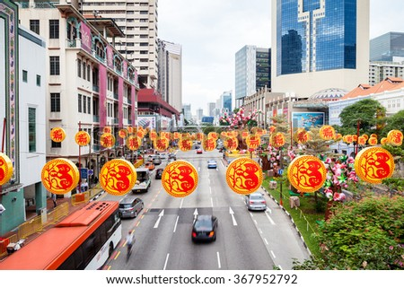 SINGAPORE - JANUARY 17: Colorful decorations hang over the streets in Chinatown Jan. 17, 2016, to prepare for Chinese New Year festivities in the area. Chinese New Year is a major celebration there.