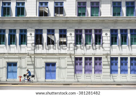 SINGAPORE - JANUARY 04: MICA building on January 04, 2015 in Singapore. It was known as the Old Hill Street Police Station.