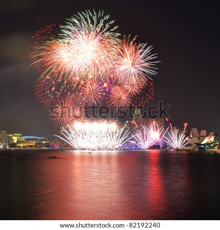 SINGAPORE - JULY 30: Fireworks display during National day rehearsal at Marina Bay July 30, 2011 in Singapore.
