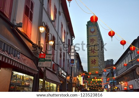 SINGAPORE - JULY 18: Located within the district of Outram, Singapore's Chinatown is an ethnic neighbourhood featuring distinctly Chinese cultural elements. July 18, 2012 in Singapore. - stock photo