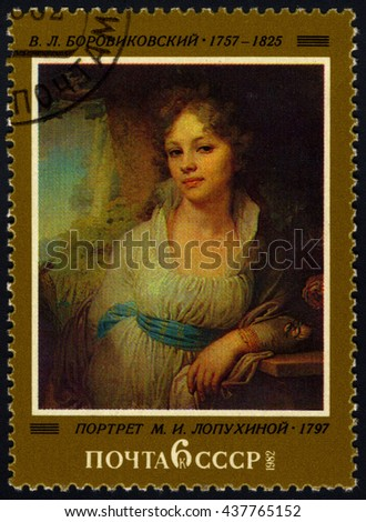 "SINGAPORE â?? JUNE 16, 2016: A stamp printed in the USSR shows vintage picture of the artist, VL Borovikovsky ""portrait MI Lopukhina"", circa 1982 - stock photo"