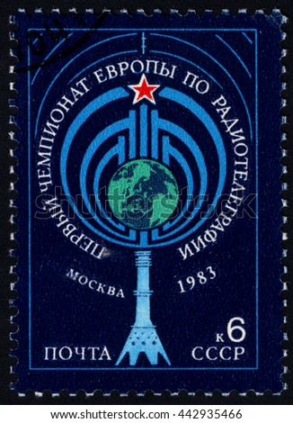 SINGAPORE â?? JUNE 26, 2016: A stamp printed in USSR (Russia) shows the first championship of Europe on wireless telegraphy, circa 1983 - stock photo