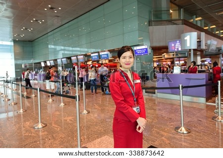 Airport staff stock images royalty free images vectors shutterstock - Cathay pacific head office ...