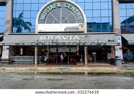 Mustafa center forex rate